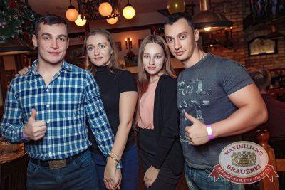 День именинника, 9 декабря 2017 - Ресторан «Максимилианс» Новосибирск - 42