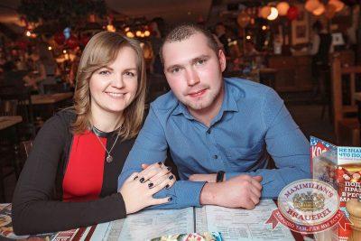 День именинника, 9 декабря 2017 - Ресторан «Максимилианс» Новосибирск - 45
