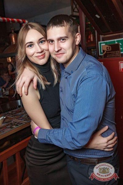 День именинника, 9 декабря 2017 - Ресторан «Максимилианс» Новосибирск - 46