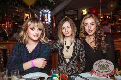 День именинника, 9 декабря 2017 - Ресторан «Максимилианс» Новосибирск - 49