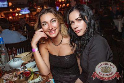 День именинника, 9 декабря 2017 - Ресторан «Максимилианс» Новосибирск - 51
