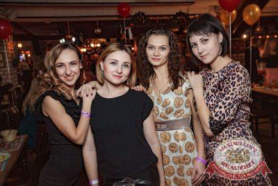 День именинника, 9 декабря 2017 - Ресторан «Максимилианс» Новосибирск - 53