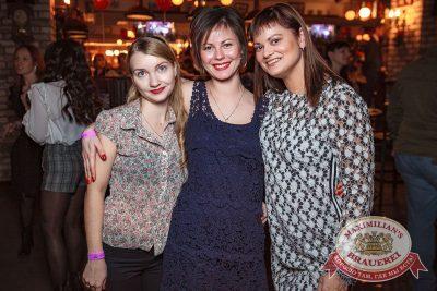 День именинника, 9 декабря 2017 - Ресторан «Максимилианс» Новосибирск - 56