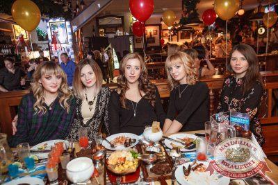 День именинника, 9 декабря 2017 - Ресторан «Максимилианс» Новосибирск - 58