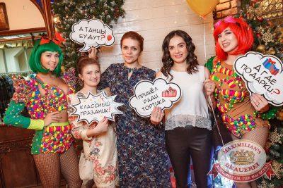 День именинника, 9 декабря 2017 - Ресторан «Максимилианс» Новосибирск - 9