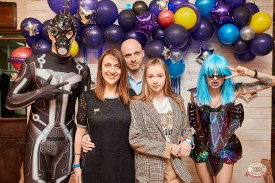 День космонавтики: удачная посадка!, 12 апреля 2019 - Ресторан «Максимилианс» Новосибирск - 1