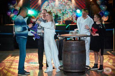 День космонавтики: удачная посадка!, 12 апреля 2019 - Ресторан «Максимилианс» Новосибирск - 11