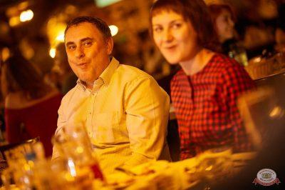 День космонавтики: удачная посадка!, 12 апреля 2019 - Ресторан «Максимилианс» Новосибирск - 18