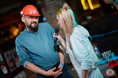 День космонавтики: удачная посадка!, 12 апреля 2019 - Ресторан «Максимилианс» Новосибирск - 22