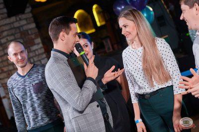 День космонавтики: удачная посадка!, 12 апреля 2019 - Ресторан «Максимилианс» Новосибирск - 27