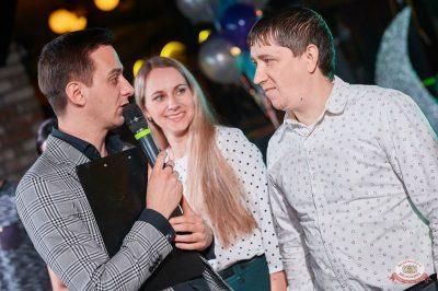 День космонавтики: удачная посадка!, 12 апреля 2019 - Ресторан «Максимилианс» Новосибирск - 28
