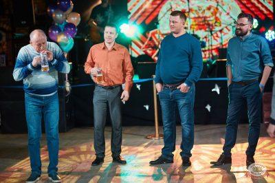 День космонавтики: удачная посадка!, 12 апреля 2019 - Ресторан «Максимилианс» Новосибирск - 38