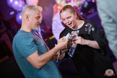 День космонавтики: удачная посадка!, 12 апреля 2019 - Ресторан «Максимилианс» Новосибирск - 44