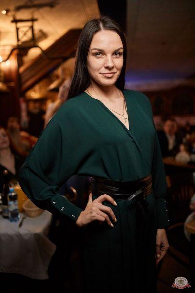 День космонавтики: удачная посадка!, 12 апреля 2019 - Ресторан «Максимилианс» Новосибирск - 47