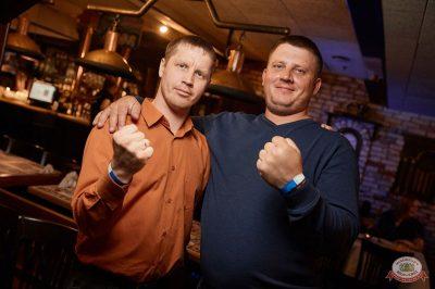 День космонавтики: удачная посадка!, 12 апреля 2019 - Ресторан «Максимилианс» Новосибирск - 48
