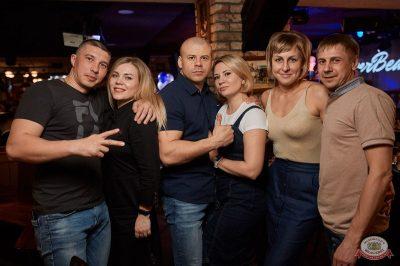 День космонавтики: удачная посадка!, 12 апреля 2019 - Ресторан «Максимилианс» Новосибирск - 52