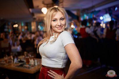 День космонавтики: удачная посадка!, 12 апреля 2019 - Ресторан «Максимилианс» Новосибирск - 58