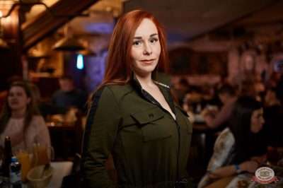 День космонавтики: удачная посадка!, 12 апреля 2019 - Ресторан «Максимилианс» Новосибирск - 62