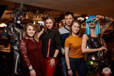 День космонавтики: удачная посадка!, 12 апреля 2019 - Ресторан «Максимилианс» Новосибирск - 63