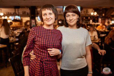 День космонавтики: удачная посадка!, 12 апреля 2019 - Ресторан «Максимилианс» Новосибирск - 65