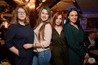 День космонавтики: удачная посадка!, 12 апреля 2019 - Ресторан «Максимилианс» Новосибирск - 67
