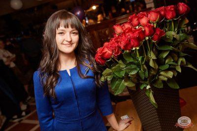 День космонавтики: удачная посадка!, 12 апреля 2019 - Ресторан «Максимилианс» Новосибирск - 68
