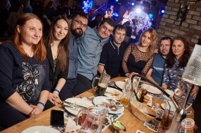 День космонавтики: удачная посадка!, 12 апреля 2019 - Ресторан «Максимилианс» Новосибирск - 72