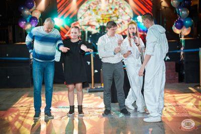 День космонавтики: удачная посадка!, 12 апреля 2019 - Ресторан «Максимилианс» Новосибирск - 9