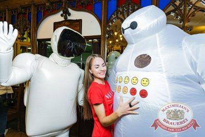 День космонавтики: удачная посадка!, 13 апреля 2018 - Ресторан «Максимилианс» Новосибирск - 10