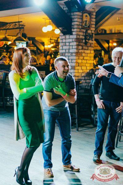 День космонавтики: удачная посадка!, 13 апреля 2018 - Ресторан «Максимилианс» Новосибирск - 14