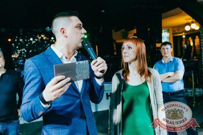 День космонавтики: удачная посадка!, 13 апреля 2018 - Ресторан «Максимилианс» Новосибирск - 15
