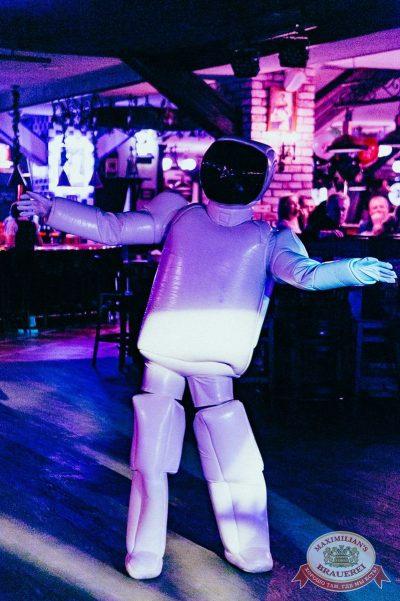 День космонавтики: удачная посадка!, 13 апреля 2018 - Ресторан «Максимилианс» Новосибирск - 16
