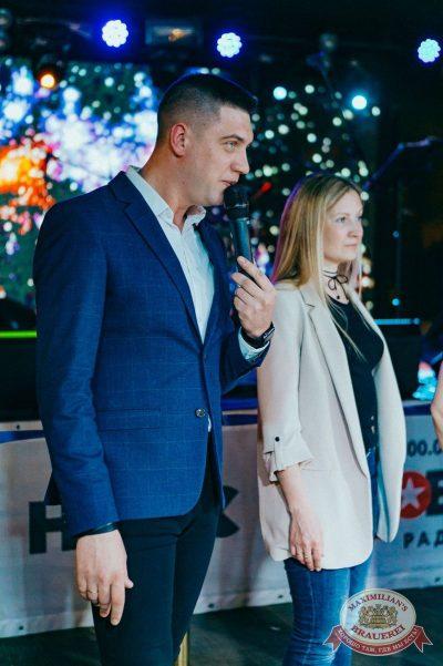 День космонавтики: удачная посадка!, 13 апреля 2018 - Ресторан «Максимилианс» Новосибирск - 19