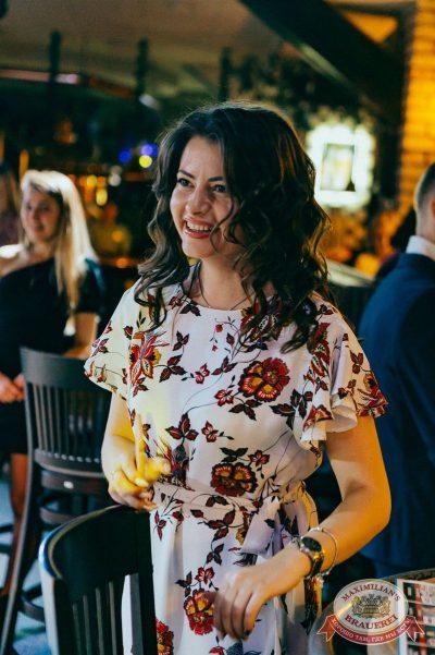 День космонавтики: удачная посадка!, 13 апреля 2018 - Ресторан «Максимилианс» Новосибирск - 20