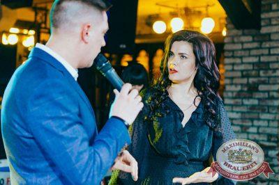 День космонавтики: удачная посадка!, 13 апреля 2018 - Ресторан «Максимилианс» Новосибирск - 21