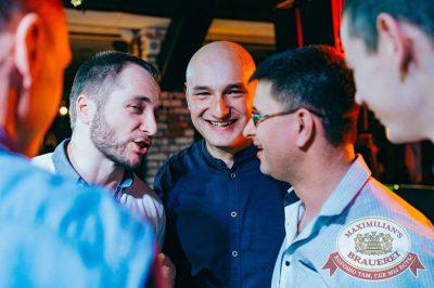 День космонавтики: удачная посадка!, 13 апреля 2018 - Ресторан «Максимилианс» Новосибирск - 26