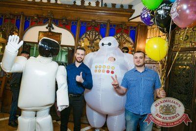 День космонавтики: удачная посадка!, 13 апреля 2018 - Ресторан «Максимилианс» Новосибирск - 3