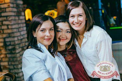 День космонавтики: удачная посадка!, 13 апреля 2018 - Ресторан «Максимилианс» Новосибирск - 31
