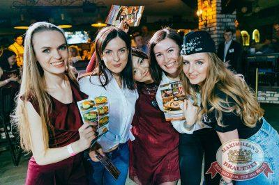 День космонавтики: удачная посадка!, 13 апреля 2018 - Ресторан «Максимилианс» Новосибирск - 38