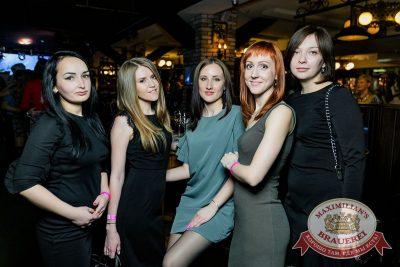 День космонавтики: удачная посадка!, 13 апреля 2018 - Ресторан «Максимилианс» Новосибирск - 41