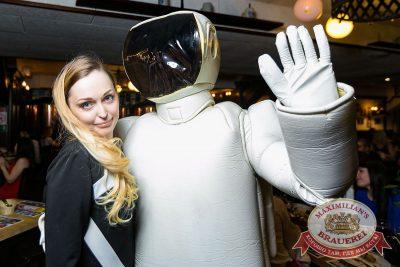 День космонавтики: удачная посадка!, 13 апреля 2018 - Ресторан «Максимилианс» Новосибирск - 45