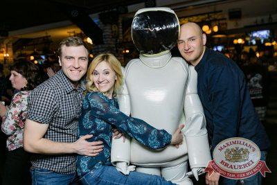 День космонавтики: удачная посадка!, 13 апреля 2018 - Ресторан «Максимилианс» Новосибирск - 47