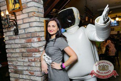 День космонавтики: удачная посадка!, 13 апреля 2018 - Ресторан «Максимилианс» Новосибирск - 48