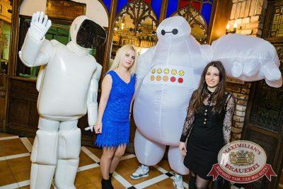 День космонавтики: удачная посадка!, 13 апреля 2018 - Ресторан «Максимилианс» Новосибирск - 5