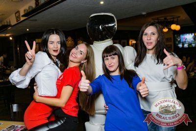 День космонавтики: удачная посадка!, 13 апреля 2018 - Ресторан «Максимилианс» Новосибирск - 52