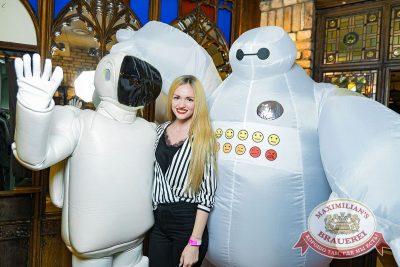 День космонавтики: удачная посадка!, 13 апреля 2018 - Ресторан «Максимилианс» Новосибирск - 8