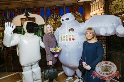 День космонавтики: удачная посадка!, 13 апреля 2018 - Ресторан «Максимилианс» Новосибирск - 9