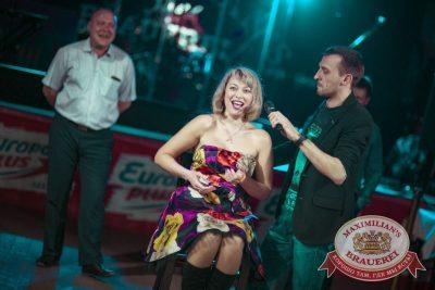День космонавтики: удачная посадка!, 14 апреля 2017 - Ресторан «Максимилианс» Новосибирск - 10