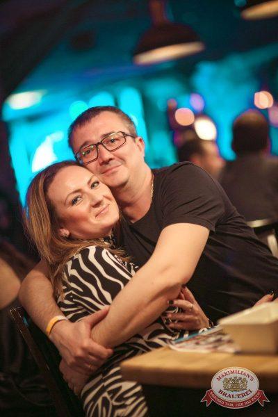 День космонавтики: удачная посадка!, 14 апреля 2017 - Ресторан «Максимилианс» Новосибирск - 14