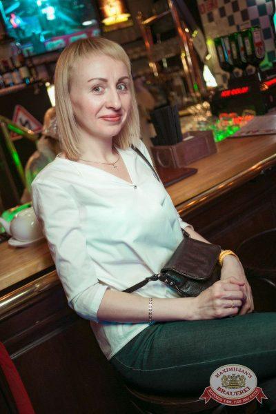 День космонавтики: удачная посадка!, 14 апреля 2017 - Ресторан «Максимилианс» Новосибирск - 16